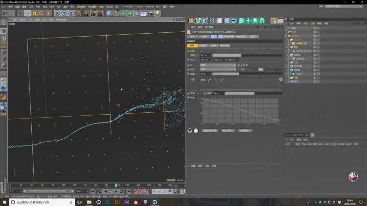 【R站可可】C4D插件教程 – X-Particles 4.0超强粒子新特性 xpFlowfield流体跟随力场 详细讲解 免费观看 - R站|学习使我快乐! - 5