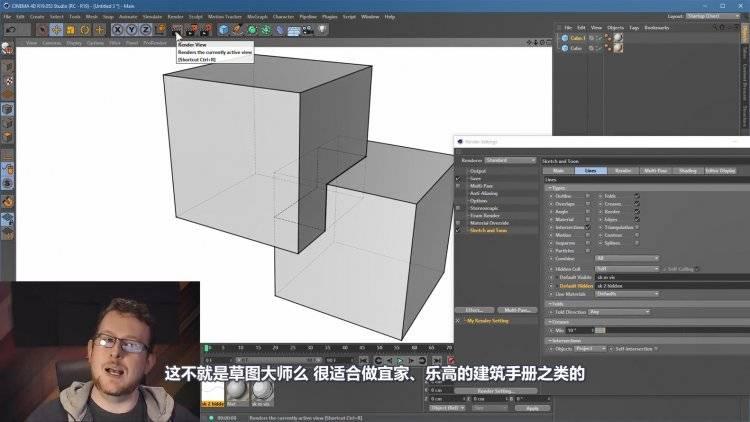 【VIP专享】中文字幕 C4D教程《渲染宝典》素描卡通风格 Sketch & Toon Lines 视频教程 - R站|学习使我快乐! - 2