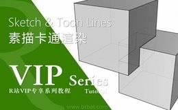 【VIP专享】中文字幕 C4D教程《渲染宝典》素描卡通风格 Sketch & Toon Lines 视频教程