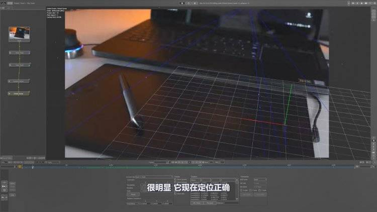 【R站出品】中文字幕 C4D教程 光头大佬《CG&VFX大师》追踪与匹配 TRACKING and MATCHMOVING 视频教程 免费观看 - R站|学习使我快乐! - 6