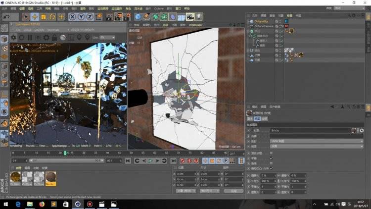 【R站穆他】C4D教程 具有冲击力的动力学特效 玻璃爆裂制作  视频教程 免费观看 - R站|学习使我快乐! - 2