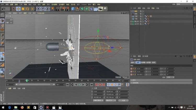 【R站穆他】C4D教程 具有冲击力的动力学特效 玻璃爆裂制作  视频教程 免费观看 - R站|学习使我快乐! - 3