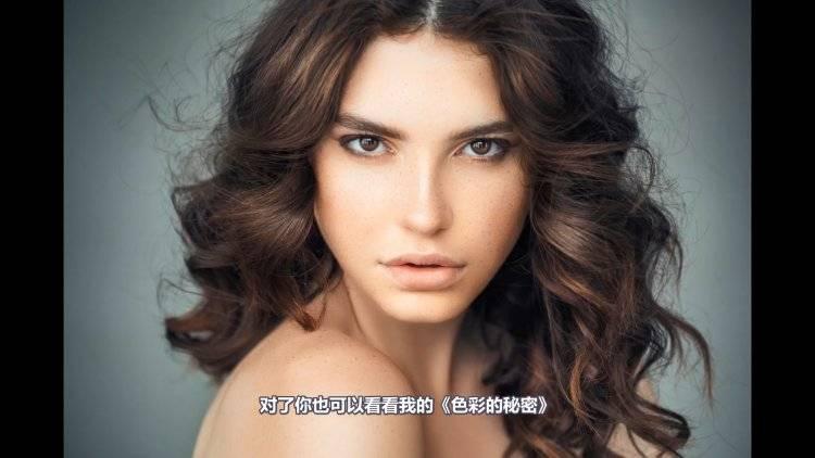 【VIP专享】中文字幕《布光的秘密》如何为三维模型进行布光 Light a 3d Model 视频教程 - R站|学习使我快乐! - 6
