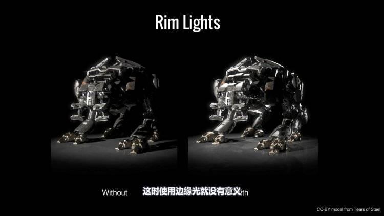 【VIP专享】中文字幕《布光的秘密》如何为三维模型进行布光 Light a 3d Model 视频教程 - R站|学习使我快乐! - 9