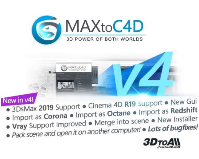 C4D插件:C4D直接导入3DMAX模型文件插件 3DtoAll MAXtoC4D v4.5 for Cinema 4D破解版,支持C4D R19-/R20/S22  免费下载