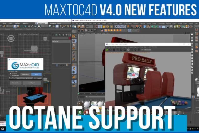 C4D插件:C4D直接导入3DMAX模型文件插件 3DtoAll MAXtoC4D v4.5 for Cinema 4D破解版,支持C4D R19-/R20/S22  免费下载 - R站|学习使我快乐! - 3