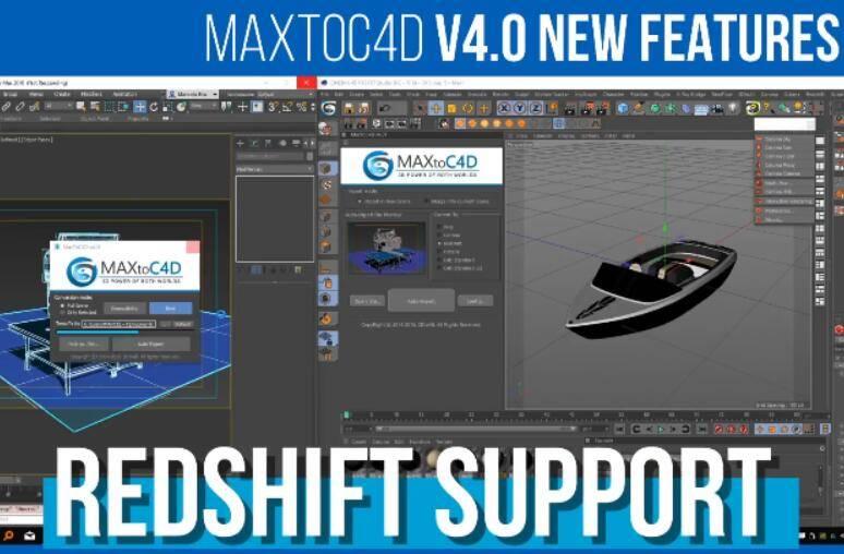C4D插件:C4D直接导入3DMAX模型文件插件 3DtoAll MAXtoC4D v4.5 for Cinema 4D破解版,支持C4D R19-/R20/S22  免费下载 - R站|学习使我快乐! - 4