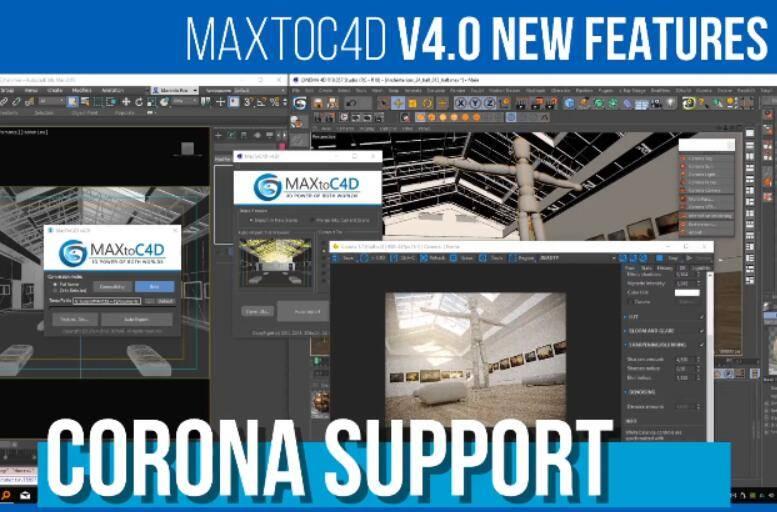 C4D插件:C4D直接导入3DMAX模型文件插件 3DtoAll MAXtoC4D v4.5 for Cinema 4D破解版,支持C4D R19-/R20/S22  免费下载 - R站|学习使我快乐! - 6