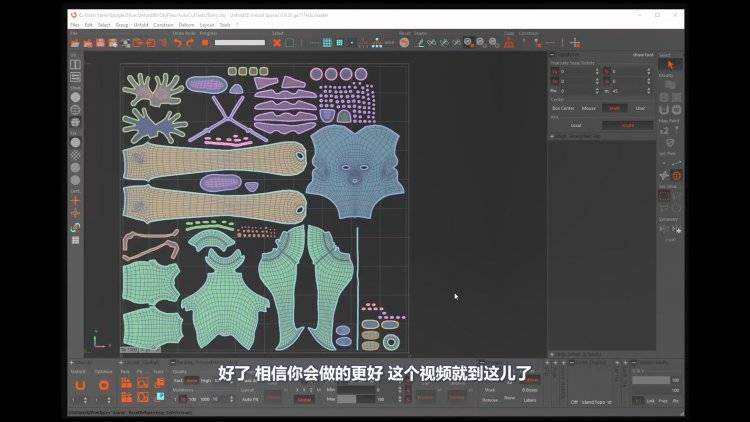 【R站出品】中文字幕 《展UV神器Unfold3D进阶指南》来自Rizom-Lab官方视频教程 – 02.打包&编组 免费观看 - R站|学习使我快乐! - 5