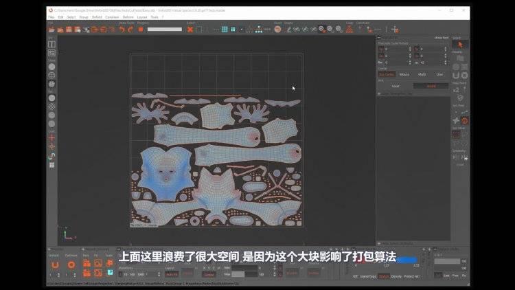 【R站出品】中文字幕 《展UV神器Unfold3D进阶指南》来自Rizom-Lab官方视频教程 – 02.打包&编组 免费观看 - R站|学习使我快乐! - 3