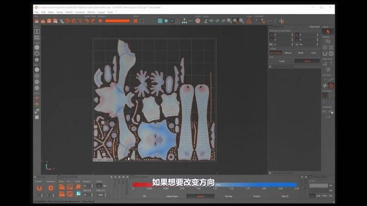 【R站出品】中文字幕 《展UV神器Unfold3D进阶指南》来自Rizom-Lab官方视频教程 – 02.打包&编组 免费观看 - R站|学习使我快乐! - 2