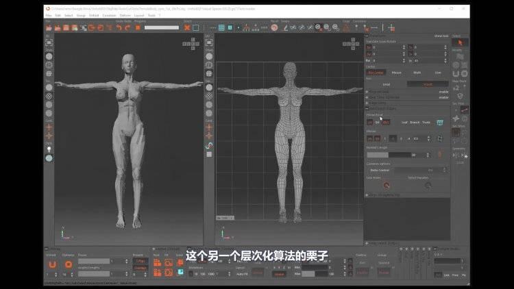 【VIP专享】中文字幕 C4D教程《展UV神器Unfold3D进阶指南》来自Rizom-Lab官方视频教程 – 04.自动展UV - R站|学习使我快乐! - 4