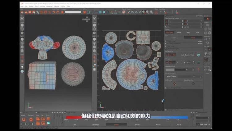 【VIP专享】中文字幕 C4D教程《展UV神器Unfold3D进阶指南》来自Rizom-Lab官方视频教程 – 04.自动展UV - R站|学习使我快乐! - 2