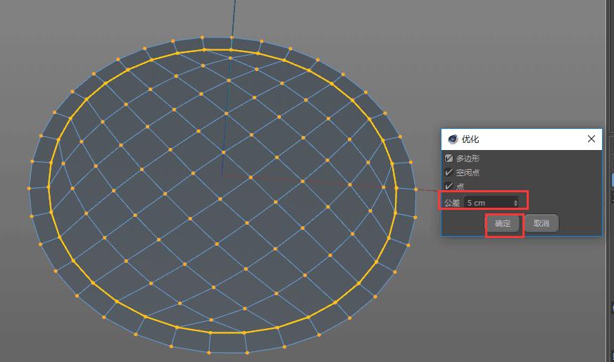 C4D建模:圆盘网状封顶方法 感谢热心群友提供 - R站|学习使我快乐! - 3