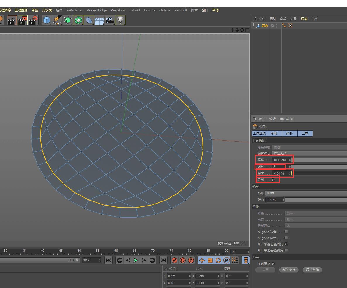 C4D建模:圆盘网状封顶方法 感谢热心群友提供 - R站|学习使我快乐! - 2