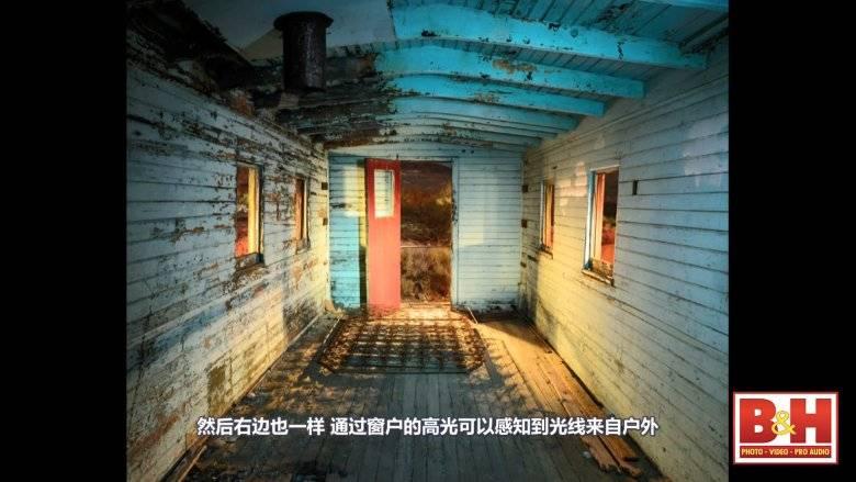 【VIP专享】中文字幕《光的魔力》The Magic of Light 在黑暗的场景中展现光影的魅力  视频教程 - R站|学习使我快乐! - 4