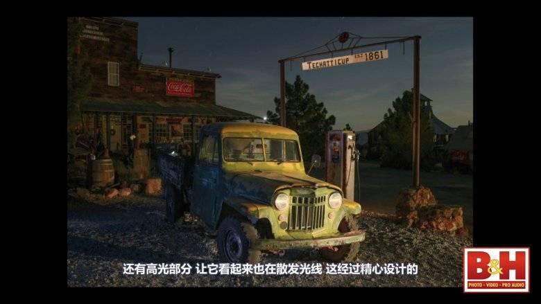 【VIP专享】中文字幕《光的魔力》The Magic of Light 在黑暗的场景中展现光影的魅力  视频教程 - R站|学习使我快乐! - 5