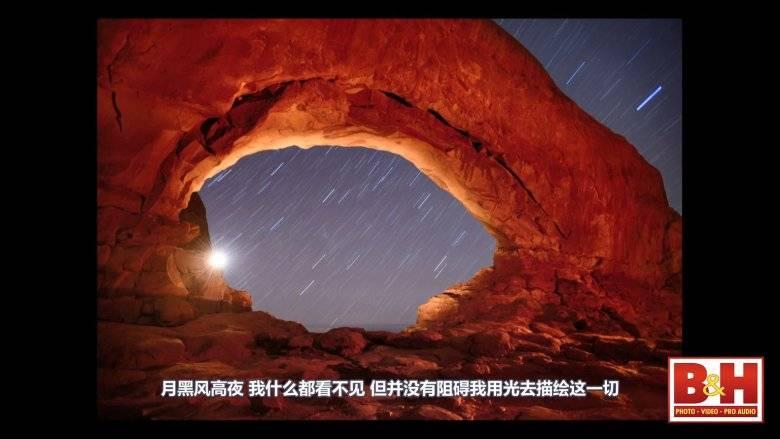 【VIP专享】中文字幕《光的魔力》The Magic of Light 在黑暗的场景中展现光影的魅力  视频教程 - R站|学习使我快乐! - 6