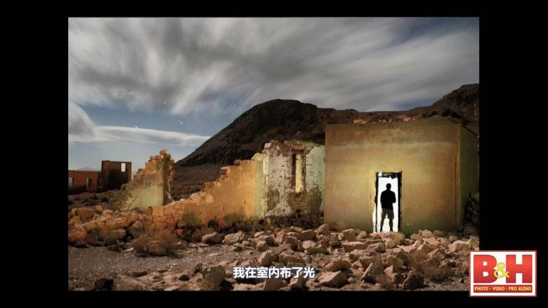 【VIP专享】中文字幕《光的魔力》The Magic of Light 在黑暗的场景中展现光影的魅力  视频教程 - R站|学习使我快乐! - 7