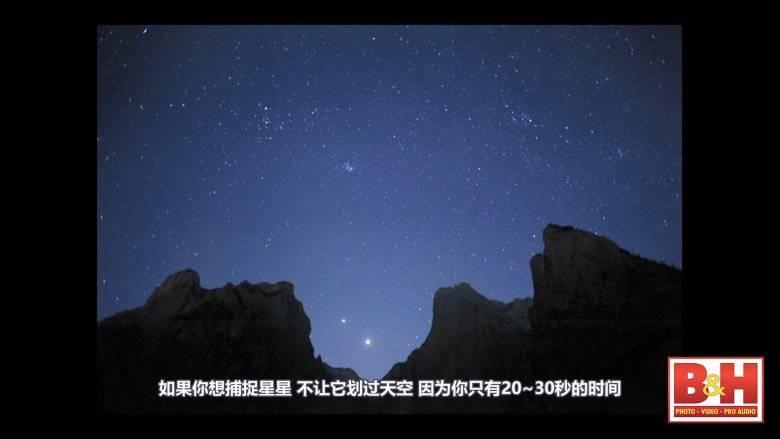 【VIP专享】中文字幕《光的魔力》The Magic of Light 在黑暗的场景中展现光影的魅力  视频教程 - R站|学习使我快乐! - 9