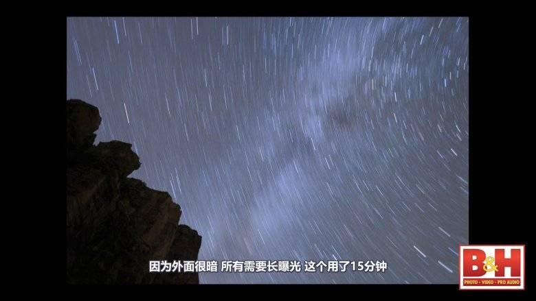 【VIP专享】中文字幕《光的魔力》The Magic of Light 在黑暗的场景中展现光影的魅力  视频教程 - R站|学习使我快乐! - 10