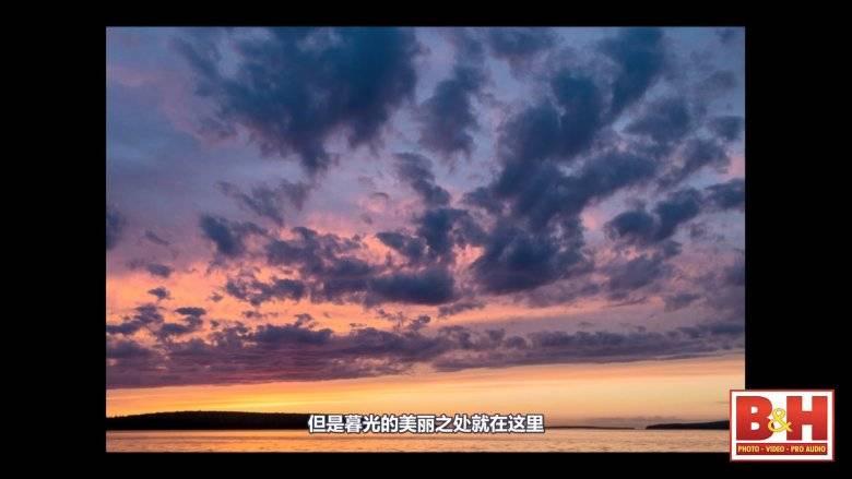 【VIP专享】中文字幕《光的魔力》The Magic of Light 在黑暗的场景中展现光影的魅力  视频教程 - R站|学习使我快乐! - 11