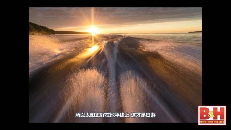 【VIP专享】中文字幕《光的魔力》The Magic of Light 在黑暗的场景中展现光影的魅力  视频教程 - R站|学习使我快乐! - 12