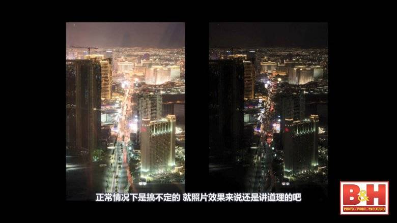 【VIP专享】中文字幕《光的魔力》The Magic of Light 在黑暗的场景中展现光影的魅力  视频教程 - R站|学习使我快乐! - 15
