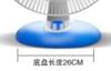 "【R站洪瑞】C4D建模教程:曲面挖""8""字形洞的方法"