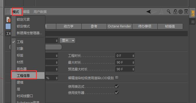 【R站洪瑞】C4D建模教程:五角星足球的一体化建模方法(进阶版) - R站|学习使我快乐! - 4