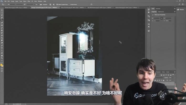 【VIP专享】中文字幕 《真实渲染的秘密3》改善你渲染风格的方法 视频教程 - R站|学习使我快乐! - 2