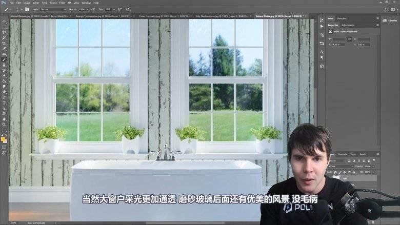 【VIP专享】中文字幕 《真实渲染的秘密3》改善你渲染风格的方法 视频教程 - R站|学习使我快乐! - 3