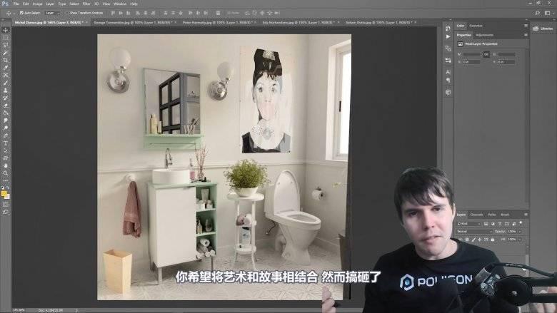【VIP专享】中文字幕 《真实渲染的秘密3》改善你渲染风格的方法 视频教程 - R站|学习使我快乐! - 5