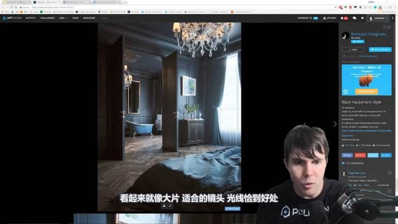 【VIP专享】中文字幕 《真实渲染的秘密3》改善你渲染风格的方法 视频教程 - R站|学习使我快乐! - 6
