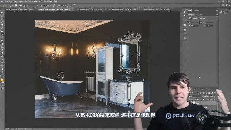 【VIP专享】中文字幕 《真实渲染的秘密3》改善你渲染风格的方法 视频教程 - R站|学习使我快乐! - 7