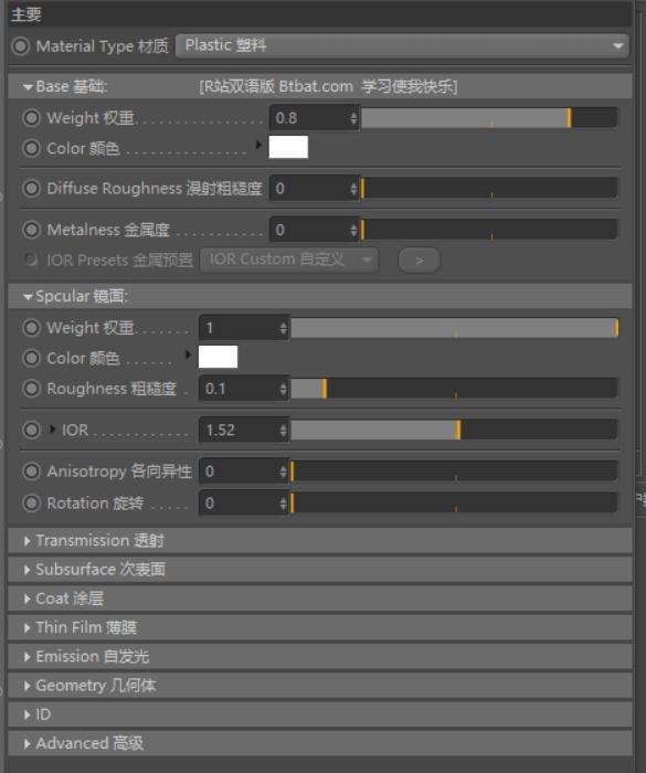【R站独家】Arnold阿诺德渲染器C4D插件 Arnold 3.3.2 (核心6.2.0.1/GPU正式版)~2.5.0 中英文汉化增强中文版(节点汉化) 替换破解版 for C4D R17~R23 WIN/MAC  (附材质库&官方手册&ALShader插件) - R站|学习使我快乐! - 6