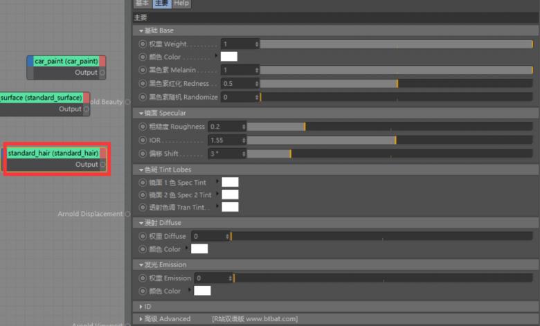 【R站独家】Arnold阿诺德渲染器C4D插件 Arnold 2.5.2(Core 5.3.1)/2.5.0/2.3.0 中英文汉化增强版(节点汉化) 替换破解版 for C4D R17~R20 WIN/MAC  (附材质库&官方手册&ALShader插件) - R站|学习使我快乐! - 5