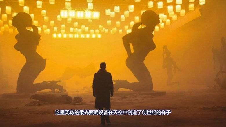 【R站出品】中文字幕 C4D教程《Octane宝典》神光的秘密 太空音乐Walk Away 商业灯光技法全面解析( 灯光 太空人、史诗场景) 视频教程 - R站|学习使我快乐! - 2