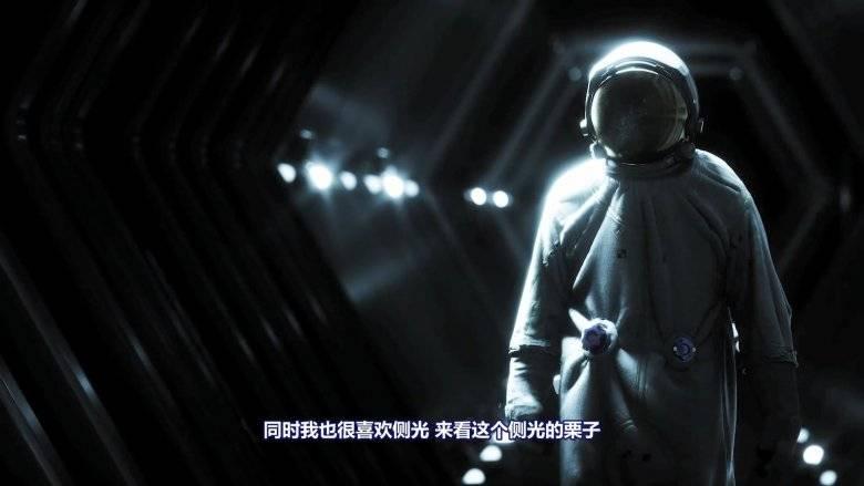 【R站出品】中文字幕 C4D教程《Octane宝典》神光的秘密 太空音乐Walk Away 商业灯光技法全面解析( 灯光 太空人、史诗场景) 视频教程 - R站|学习使我快乐! - 8