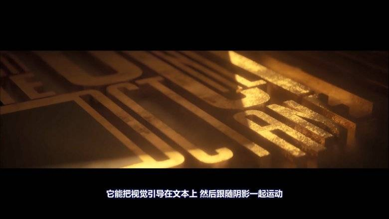【R站出品】中文字幕 C4D教程《Octane宝典》神光的秘密 太空音乐Walk Away 商业灯光技法全面解析( 灯光 太空人、史诗场景) 视频教程 - R站|学习使我快乐! - 6