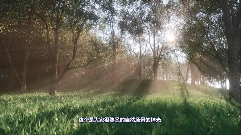 【R站出品】中文字幕 C4D教程《Octane宝典》神光的秘密 太空音乐Walk Away 商业灯光技法全面解析( 灯光 太空人、史诗场景) 视频教程 - R站|学习使我快乐! - 4