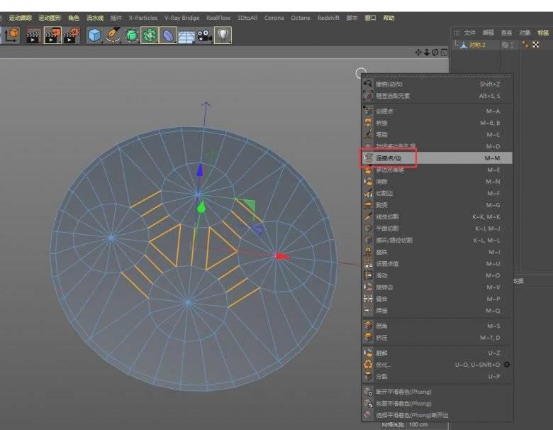【R站洪瑞】C4D建模教程:平面内多按钮布线方案 - R站|学习使我快乐! - 5