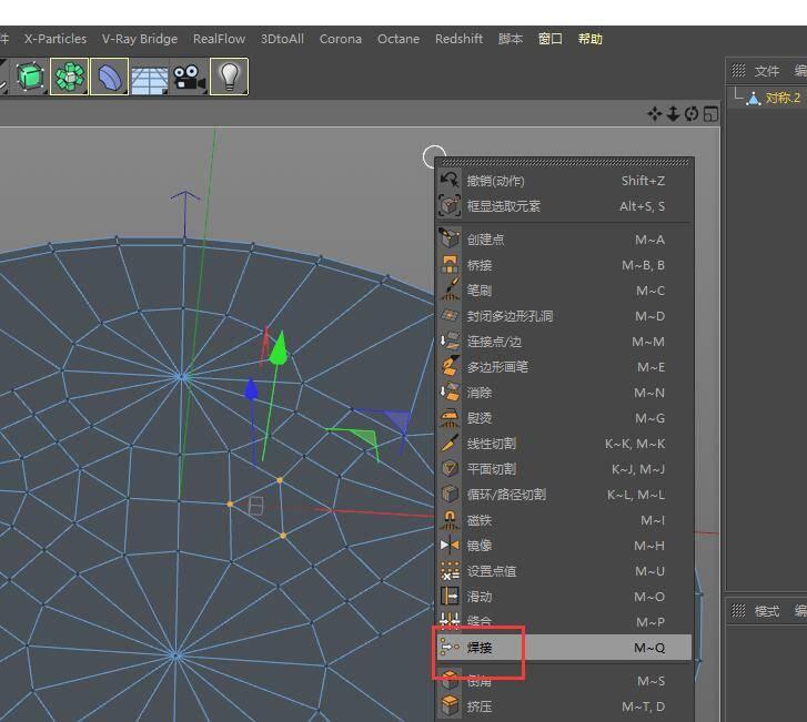 【R站洪瑞】C4D建模教程:平面内多按钮布线方案 - R站|学习使我快乐! - 6