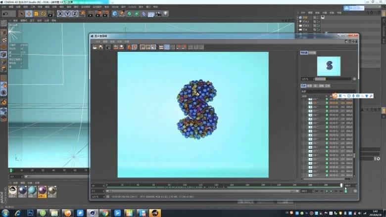 【R站番茄】C4D教程 《物体AB变形》爆炸动态效果  视频教程 免费观看 - R站|学习使我快乐! - 2