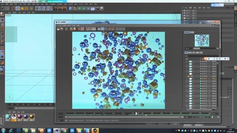 【R站番茄】C4D教程 《物体AB变形》爆炸动态效果  视频教程 免费观看 - R站|学习使我快乐! - 3