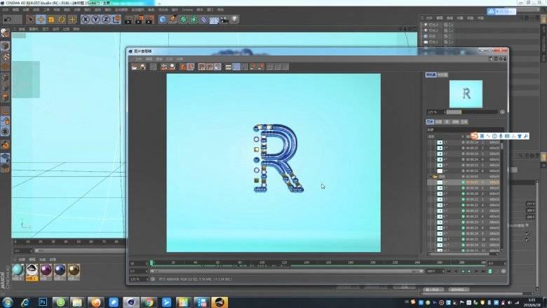 【R站番茄】C4D教程 《物体AB变形》爆炸动态效果  视频教程 免费观看 - R站|学习使我快乐! - 4