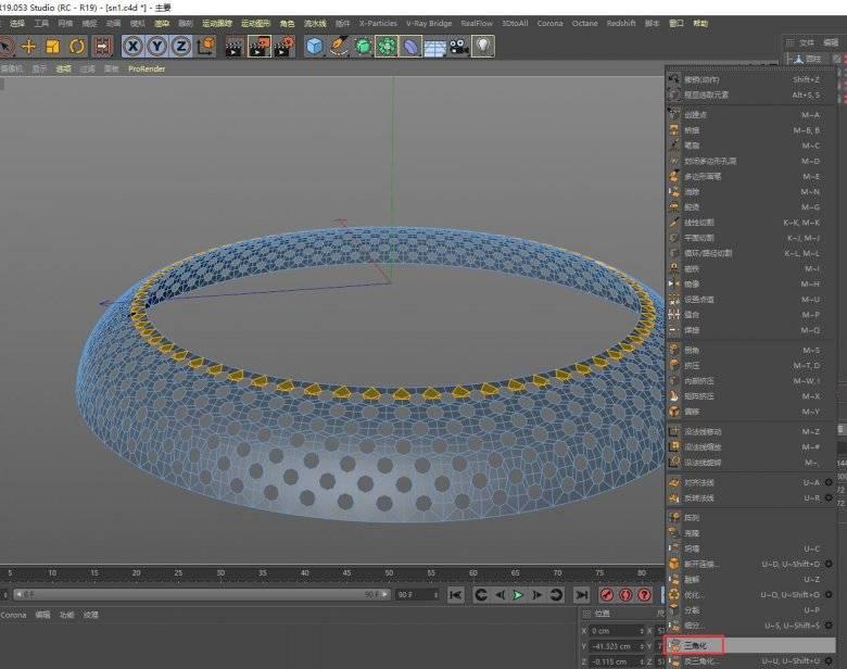 【R站洪瑞】C4D建模教程:环状面制作交叉排孔的方案 - R站|学习使我快乐! - 18