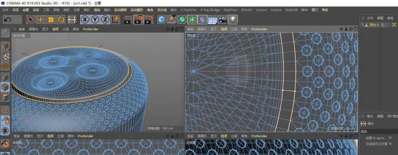 【R站洪瑞】C4D建模教程:环状面制作交叉排孔的方案 - R站|学习使我快乐! - 21