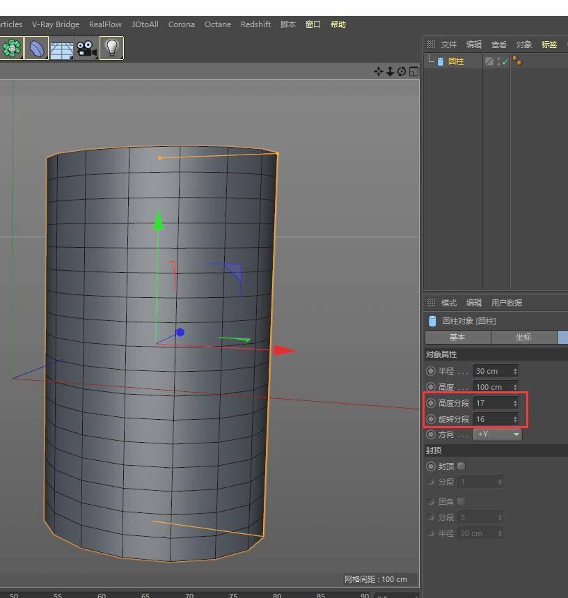 【R 站洪瑞】C4D 建模教程:简易螺纹的制作方法 - R 站|学习使我快乐! - 2