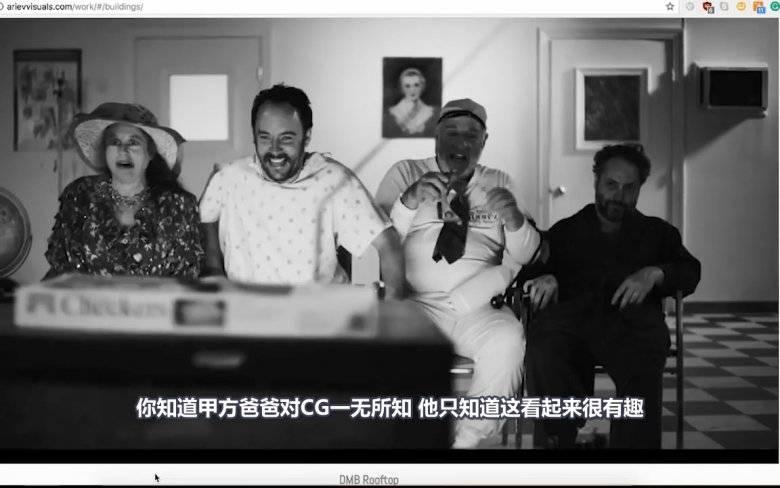 【R站出品】中文字幕 C4D教程《Octane宝典》超唯美商业宣传大片 Immortalys (鲲) 技术解析 视频教程 - R站|学习使我快乐! - 6